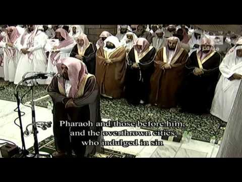 Translation| Night 28 Makkah Taraweeh 2013 Sheikh Juhany