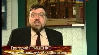 Денежные реформы в России - от Глинской до Канкрина