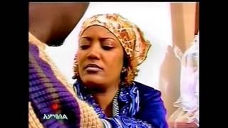 Monika Sisay - Libih Lela Lemdo ልብህ ሌላ ለምዶ (Amharic)