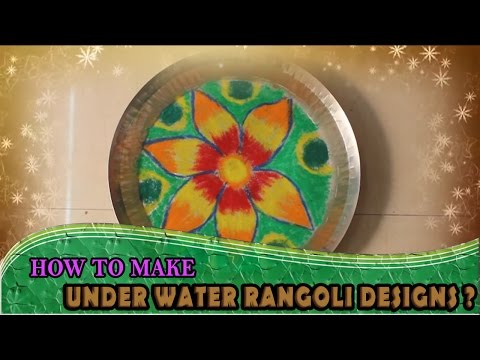 Learn Rangoli: How To Make Under Water Rangoli Designs