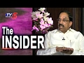 Thummala Nageswara Rao Exclusive Interview - The Insider..