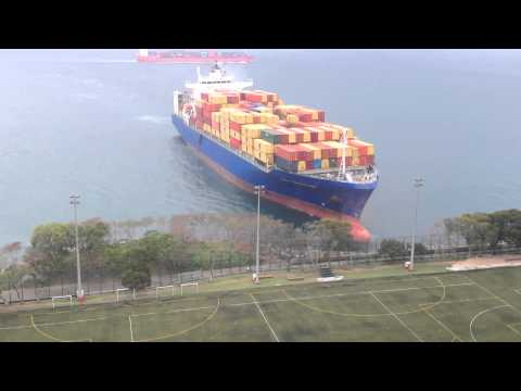 Container ship sails straight to shore - Hong Kong April 6, 2014