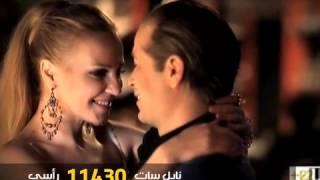 AL Nahar +2 And Al Nahar Drama +2
