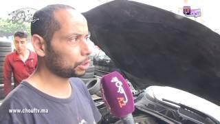 حصري و بالفيديو:هاعلاش كايتحرقو الطوموبيلات بزاف فالشوارع  