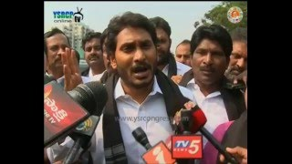YS Jagan addresses media before marching to Assembly