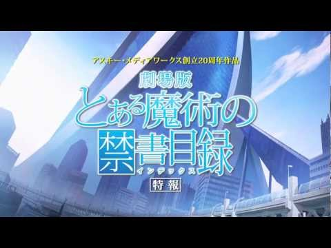 Toaru Majutsu no Index Movie Trailer