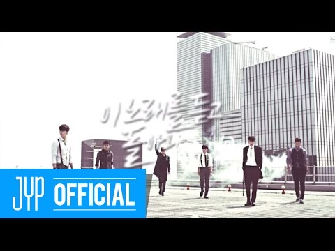 2PM_이 노래를 듣고 돌아와 (Comeback When You Hear This Song)_Trailer