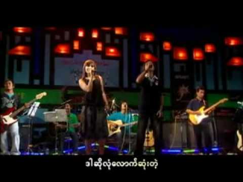 The best of melody world (Nandar & Naung Naung)