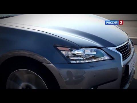 тест драйв Lexus GS250