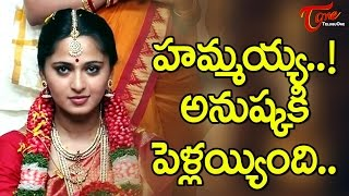 Actress Anuskha Gets Married Finally..