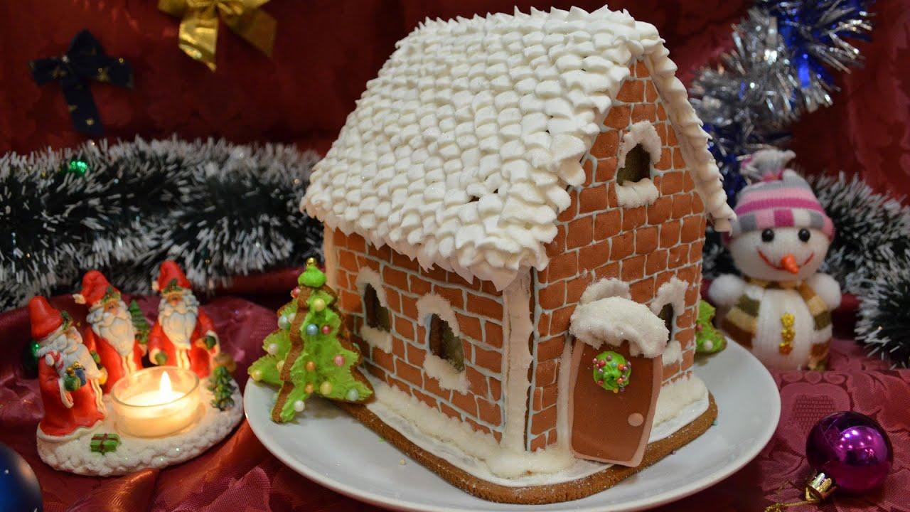 Рождественский пряничный домик рецепт с фото 4