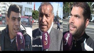 بالفيديو..مغاربة يُطالبون بمحاسبة الكوبل السياسي ديال المحمدية | نسولو الناس