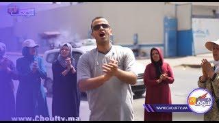 عاملات بشركة للخياطة هرب عليهم المدير قبل العيد فكازا.. معندناش باش نشريو العيد   |   خارج البلاطو