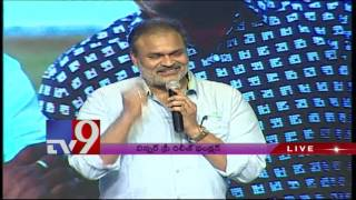 Sai Dharam Tej is innocent, genuine: Nagababu speaks @ Win..