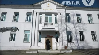 Спор за больницу. Общественники отстояли местный стационар
