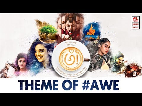 Theme of AWE - AWE Song With Lyrics - అ!