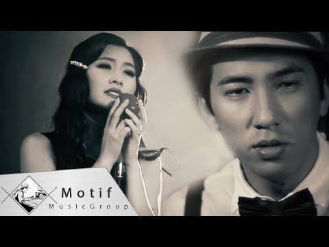 Đêm Vũ Trường (Official) - Quốc Khanh & Hoàng Thục Linh