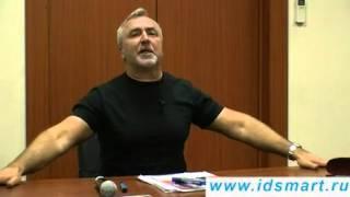 Ковалёв сергей викторович видео семинаров фото 300-126