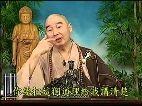 Kinh Vô Lượng Thọ tập 76.mpg - Pháp Sư Tịnh Không