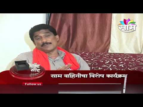 Hot Seat - Subhash Wankhede Seg 03