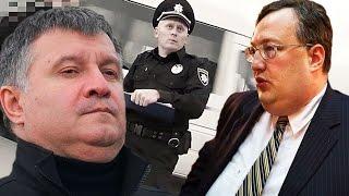 Аваков и Геращенко кинули США на деньги. Дорожный Контроль Видео.