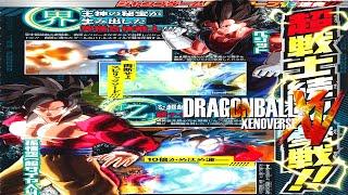 Dragon Ball Xenoverse Release Date Announced! GT