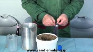 Κερί από άμμο.VIDEO