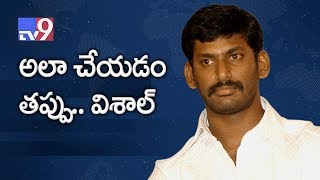 Hero Vishal on Tollywood Drug Scandal..