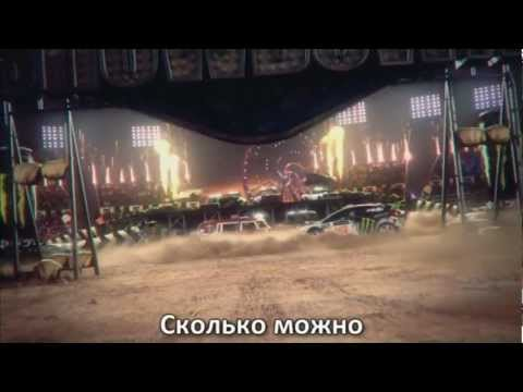 [RUSSIAN LITERAL] DiRT Showdown