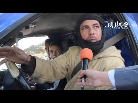 إستياء من طرق إقليم سيدي إفني وحقيقة المساعدات