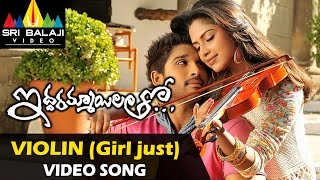 Violin Song Video Song - Iddarammayilatho Movie