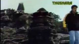 Manjupole Song Dosth Dileep Malayalam Movie