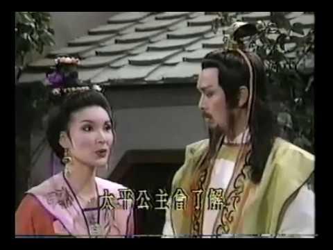 Thái Bình công chúa tập 7 (Phan Nghinh Tử).