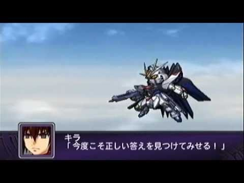 The 2nd Super Robot Wars Z Mobile Suit Gundam SEED Destiny All Attacks