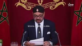 الملك:المغاربة الأحرار لن يسمحوا لدعاة السلبية والعدمية وبائعي الأوهام باستغلال بعض الاختلالات لتبخيس منجزات المغرب       قنوات أخرى