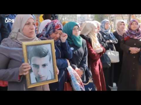 عائلة الشهيد الشريف تطالب القيادة الفلسطينية بالتوجه للجنائية الدولية
