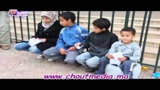 شوف الأخبار المسائية-16-01-2013 | خبر اليوم