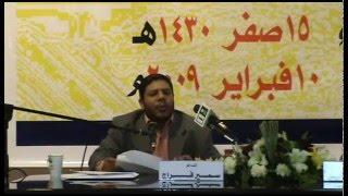 أمسية شعرية للشاعرين سمير فراج، وميسون أبو بكر
