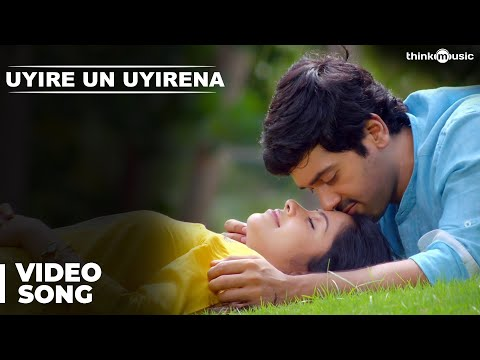 Uyire Un Uyirena Video Song From Zero