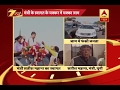Kanpur: People suffer in long traffic jam as supporters give grand welcome to Satish Mahan