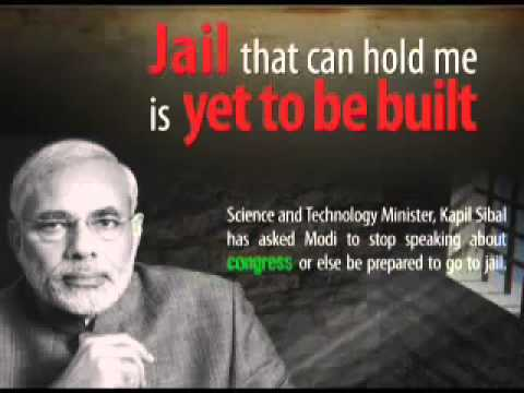 Narendra Modi's Fearless Reply 2 Kapil Sibbal on his  '' Arrest Modi '' Comment