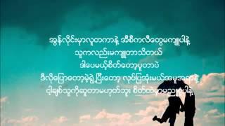 Myanmar New MaMa Love Song 2013.mp3(3)