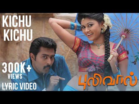 Kichu Kichu Video song HD