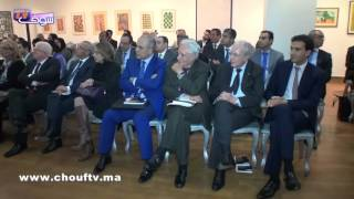 التجاري وافا بنك يحتضن تقديم كتاب نخبة انتقالية، المقاولون المغاربة في سنوات الستينات    |   مال و أعمال