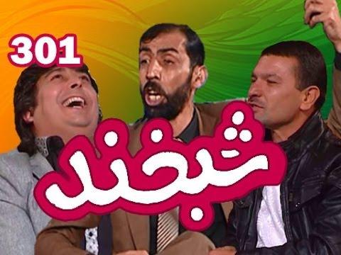 Episode 301 (November 7 2013)