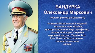 Інтерв'ю Олександра Бандурки з нагоди 25 річчя створення університету