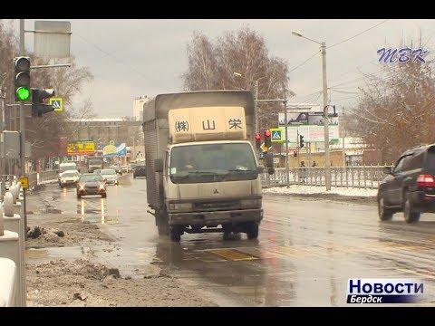 Бердские чиновники обсудили уборку города от снега и нарушение правил благоустройства