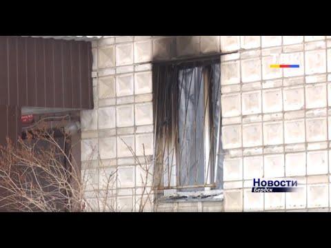 Двое бердчан погибли на пожаре