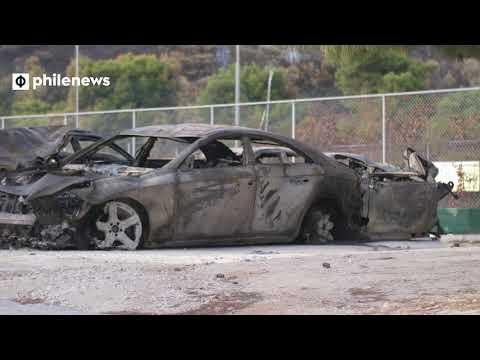 Πυρκαγιά στο Μάτι: Νεκροταφείο καμμένων αυτοκινήτων