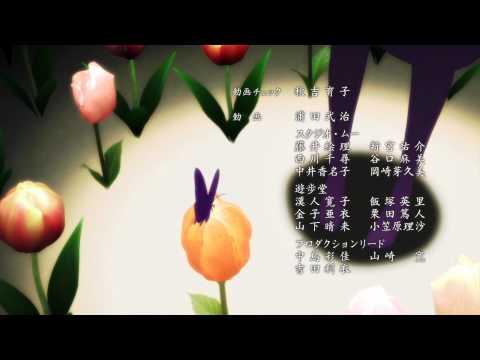 Shiki   RAW ED 01 BD 1920x1080 x264 FLAC, This one is raw, so no subtitles...